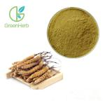 China Cordyceps Sinensis Extract Plant Extract Powder 40% Polysaccharides for sale