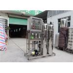 Stainless Steel 304 Seawater Desalination Equipment Change Salt Water To Drinking Water