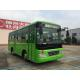 Hybrid Urban Transport Bus CNG Minibus With 3.8L 140hps CNG engine NQ140B145 for sale