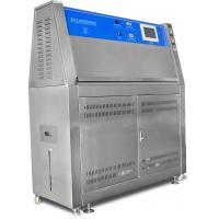 China PID SSR  Accelerated Weather Aging Test Machine Of SUS 304 Steel Plate for sale