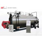 China 6 T / H Automatic Steam Boiler Gas Fired High Security Environmental Friendly for sale