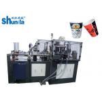 Medium Speed High Speed Paper Cup Machine 145 cups per minute