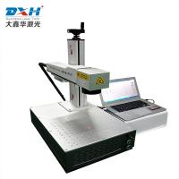 China DXH LASER Surgical Logo Laser Marking Equipment Smaller Size Automatic Marking for sale