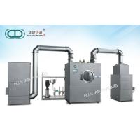China High Efficient Film Coating Machine Stainless Steel Pharmaceutical BG Series for sale