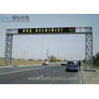 China MBI5124 IP65 PH4.81MM Outdoor Led Advertising Panel Double Sided DC5V 64x64 Dots for sale