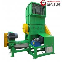 China Agriculture Crusher Machine For Plastic , PET Crusher Machine Optional Color for sale