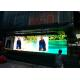 China P16 SMD3535 front maintenance outdoor commercial advertising led display DOOH / fixed installation for sale