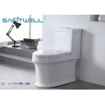 Floor mounted siphonic dual flush toilet modern sanitary 730*390*725 mm Size for sale