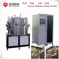 China Gold PVD Plating Machine, Small Capacity PVD Gold Plating System, High vacuum Multi Arc God Coating Machine for sale