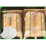 China 15mm Color Printed Food Grade White Straw Paper No Harm Eco - friendly In Rolls for sale