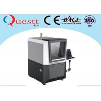 Sealed Type Precision Laser Cutting Machine 300W Water Cooling With Optics System for sale