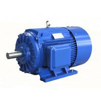 Cast iron Housing Motor Body Three Phase Asynchronous Motor For Machine Tools for sale