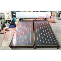 China 300L 200L Flat Plate Solar Water Heater ,  Blue Titanium Flat Panel Solar Collector for sale