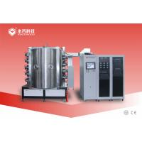 China PVD Chrome Plating Machine Arc Ion Plating And PVD Sputtering Deposition System for sale