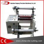 420 laminating machine used in packing factory for sale