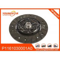P1161030001A0 Clutch Disc For Foton Truck 100%  Genuine Parts  Fast Delivery for sale