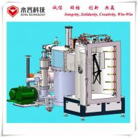 Carriage Frame Aluminum Vacuum Evaporation System,  Vacuum Metalizing Equipment for sale