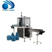 Fully Automatic PE Pet Bottle Can Cutting Making Machine for food snack juice for sale
