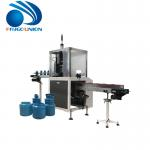 PE / Pet Can Making Plastic Bottle Cutting Machine For Food Snack Juice for sale