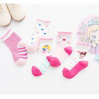 China Pretty Colorful Toddler Girl Ankle Socks Lovely Soft Hand Feeling Any Logo Available for sale