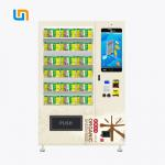 China Bagged Rice Conveyor Vending Machine With LED Lighting Adjustable Height for sale