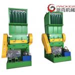 China Granulator Plastic Crusher Machine Capacity 300kg/H for Waste PP/PE Film for sale