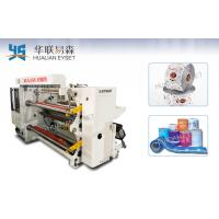 China Full Automatic Paper Slitter Rewinder Machine 400m / Min Stable Operation for sale
