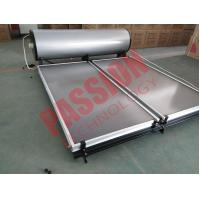 China Pressurized Solar Water Heater Flat Plate , Home Solar Water Heater For Bathing for sale