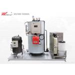 China Small Footprint High Efficiency Steam Boiler Skid Mounted For Industrial Production for sale