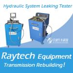 220V 50HZ 0.5KW Transmission Test Equipment Hydraulic Leaking Tester for sale