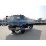Dongfeng 11CBM 11Tons Water Boswer Truck Water Sprinkler Truck