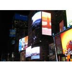 Concave Nationstar Outdoor Waterproof Led Advertising Panels P8  High Brightness for sale