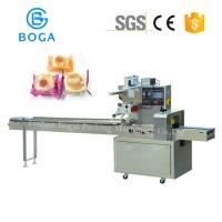 Baguette Bread Big Cake Automatic Flow  Packing Machine for sale