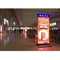 High - End Floor Standing Lcd Advertising Player For Mobile And Fixed Application for sale