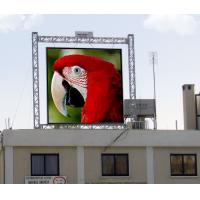 China Customized P6 Outdoor LED Screen , Full Color Large Outdoor LED Display Screens for sale