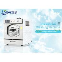 China 50kg Fully Automatic Heavy Duty Washing Machine 36rpm Washing Speed For Laundry Shop for sale