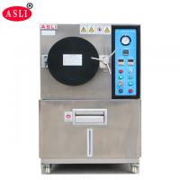Temperature Control PCT Chamber , Pressure Accelerated Aging Test Chamber for sale