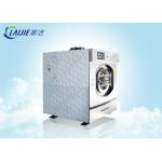 China Heavy Duty Commercial Washing Machine SS304 Material Cold Water Cleaning for sale