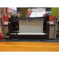 China Epson 4720 Head Digital Fabric Printing Machine Automatic For  flag Umbrella Tent and fabric supplier