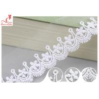 China 3CM African Mesh Embroidered Bridal Lace / Nylon Or Polyester Wedding Lace Trim supplier