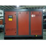 China VSD Custom Screw Air Compressor  Professional 2 Stage Industrial Air Compressor with Low Noise for sale