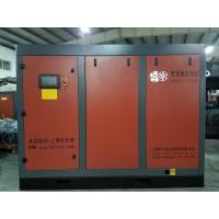 VSD Custom Screw Air Compressor  Professional 2 Stage Industrial Air Compressor with Low Noise for sale