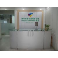 china Cardboard Packing Boxes exporter