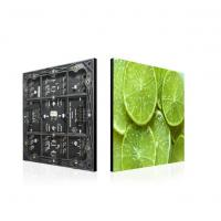 China Outdoor High Dust - Proof Full Color LED Module P4 High Cold - Resistant for sale