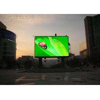 China Floor Standing Stadium LED Screen , Waterproof Led Video Display 3 In 1 SMD for sale