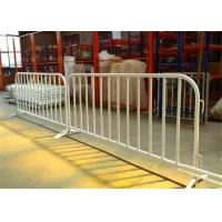 China Construction Galvanized Crowd Control Barrier For Outdoor Events Barricade Fence for sale