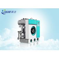 China 12kg Full automatic Environmentally Friendly professional dry cleaning machine for laundry and Commercial for sale