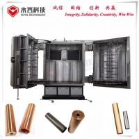 Vertical Vacuum Metalizing Machine, High Capacity Aluminum Metallizing Equipment for sale