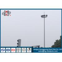 Q420 H35m RAL Painted Tubular Steel Flood Light Pole With Lifting System for sale