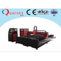 Excellent Beam Fiber Laser Cutting Machine for sale